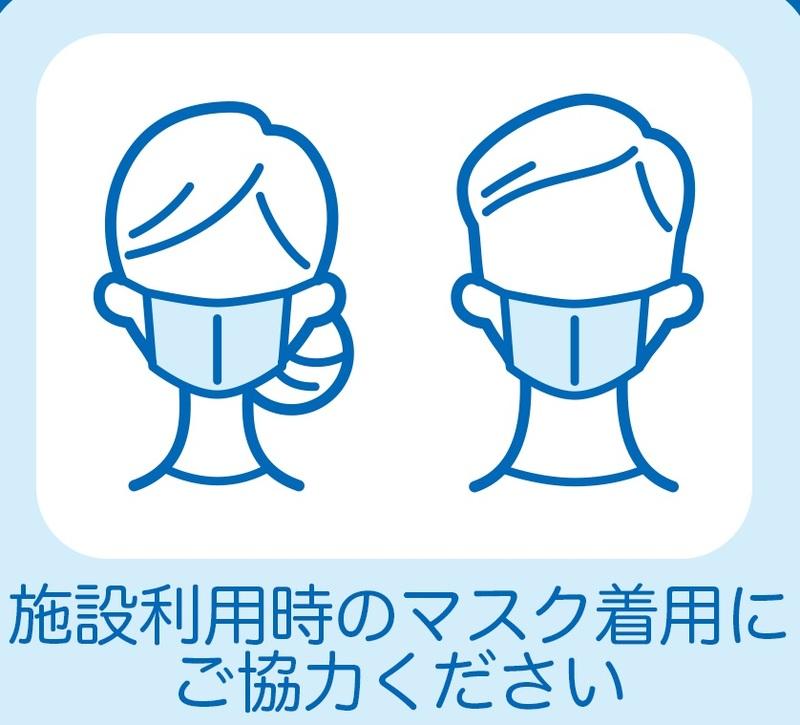 城崎温泉 コロナ 営業